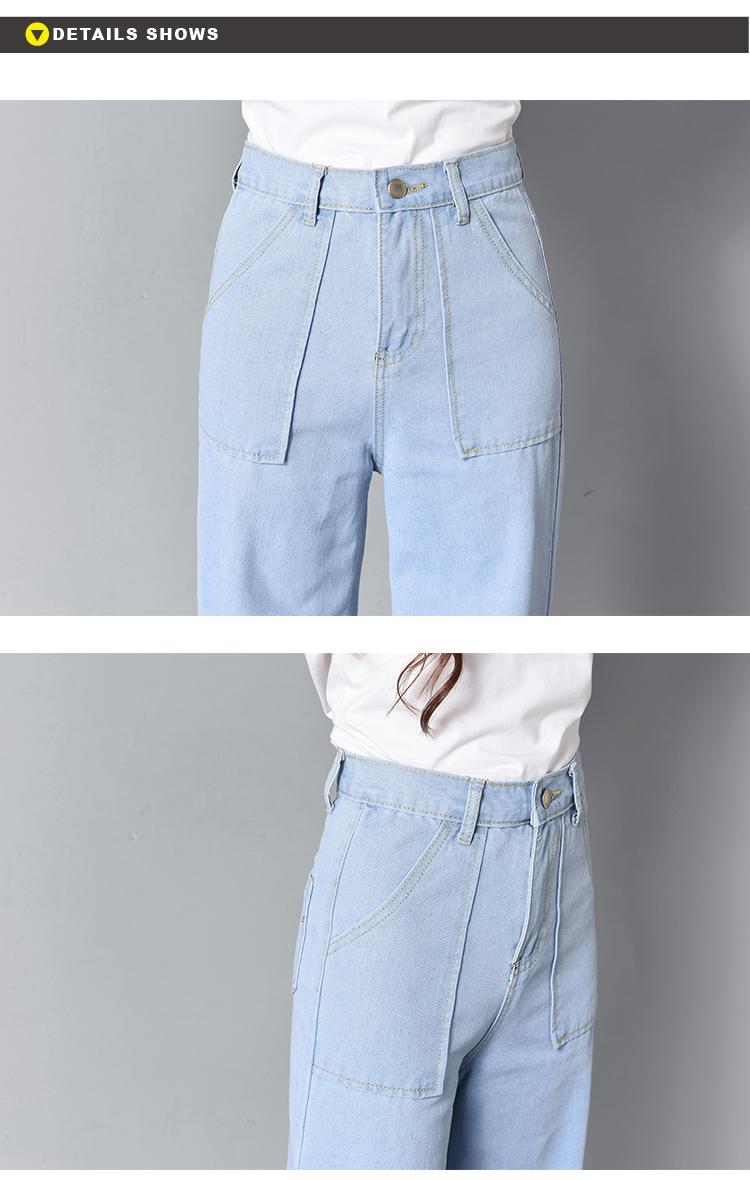 Vintage Wide Leg Jeans Big Pockrt Loose Washed High Waist Denim Pants 2018 Long Jeans for Women Pantalon Femme Light Dark Blue 13