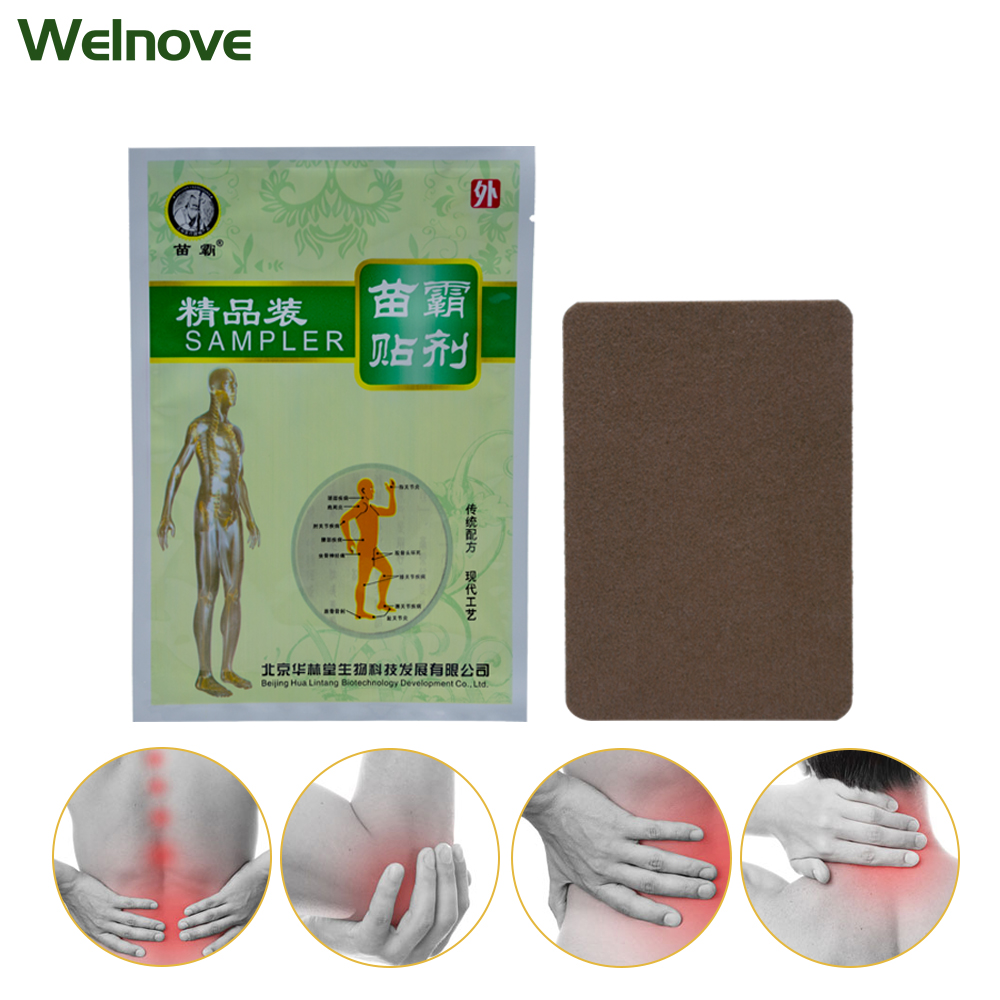 3Pcs/Bag Sumifun Chinese Medicine Burning Skin Paste Fever Injury Pain Relief Stickers C1453 image