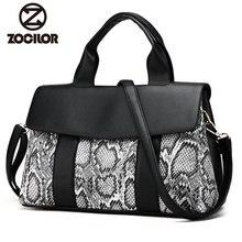 Здесь можно купить   Female PU Leather Handbag Luxury Serpentine Handbags Women Bags Designer Tote Messenger Bags Crossbody Bag for Women sac a main Handbags