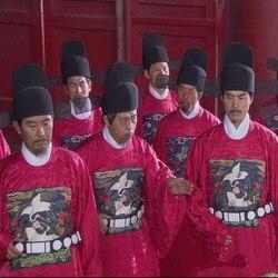TV Film Oper kostüm männer retro alten Chinesischen stil Ming Dynastie offizielle langes kleid Rot Blau Grün robe Ming Offizielle uniform