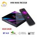 H96 MAX RK3318 Android 9 0 ТВ-приставка Топ 4G 64G двойной Wifi 2 4G 5G BT 4 0 4K HD телеприставка медиаплеер цифровой дисплей смарт-бокс