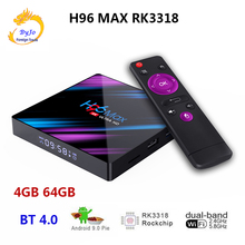 H96 MAX RK3318 Android 9.0 TV Box Top 4G 64G Dual Wifi 2.4G
