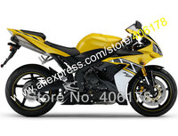 Hot Sales,For Yamaha YZF R1 2004 2005 2006 YZF1000 04 05 06 YZF R1 YZF 1000 R1 Yellow Black Fairing set (Injection molding)