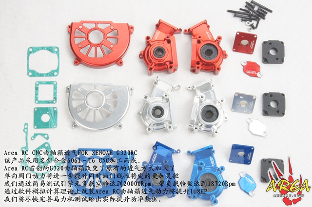 Hot Sale 36CC Engine Upgraded Parts Kit For 1/5 Hpi Rovan KM FG LOSI