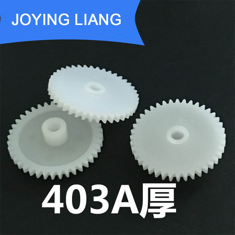 403A Thick 0.5M GEAR Modulus 0.5 40 Teeth Plastic Gear 21MM Toy Accessories