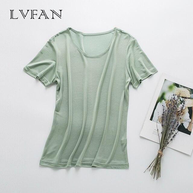 Silk camisole export mulberry silk knitted silk condole belt skirt pure render unlined upper garment Hem water ripper LVFAN Y011