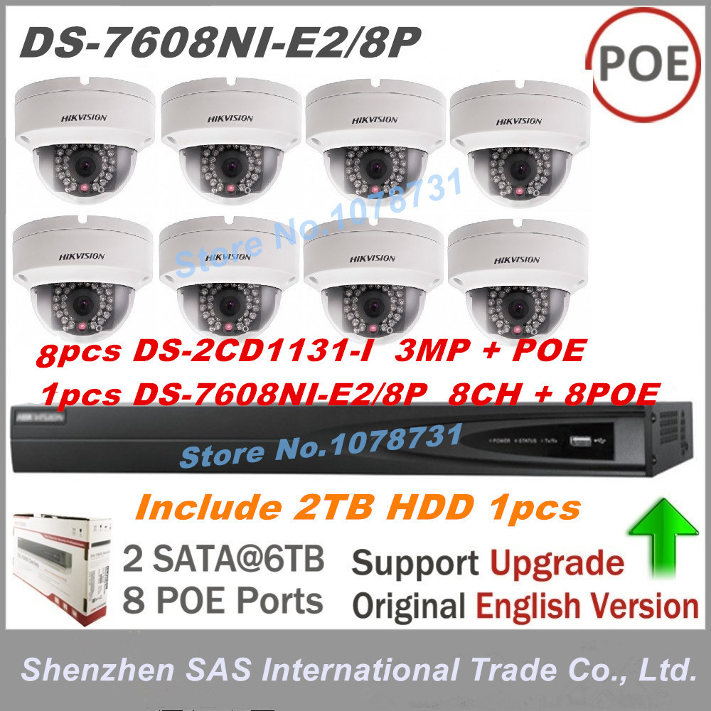 8pcs Hikvision DS-2CD1131-I 3MP Network Dome IP Security Camera  + Hikvision NVR DS-7608NI-E2/8P 8CH with 8ports POE + 2TB HDD