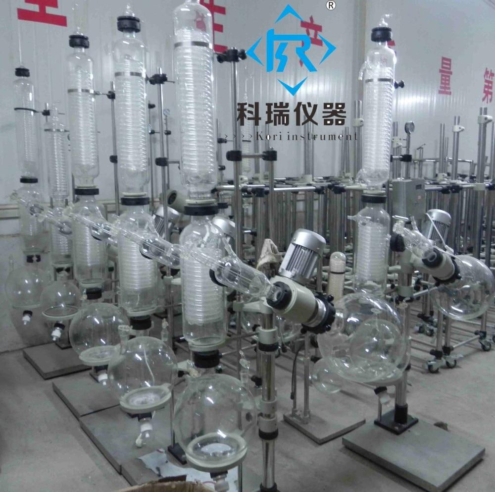 5l rotavaporrotavap rotovap china factory sell rotary evaporator large rotary evaporator brochure mass rotary evaporator kori pooptronica Gallery