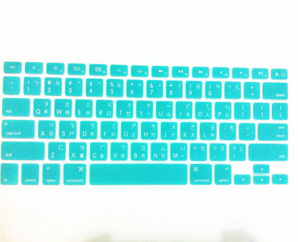 Hot Traditional Chinese Character Us Version Silicone Keyboard Cover