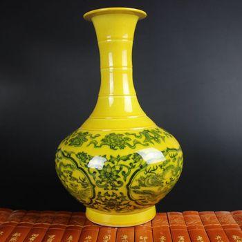 Exquisite Yellow Antique Porcelain Vase Have Beautiful Decorative Design Made by China Jingdezhen