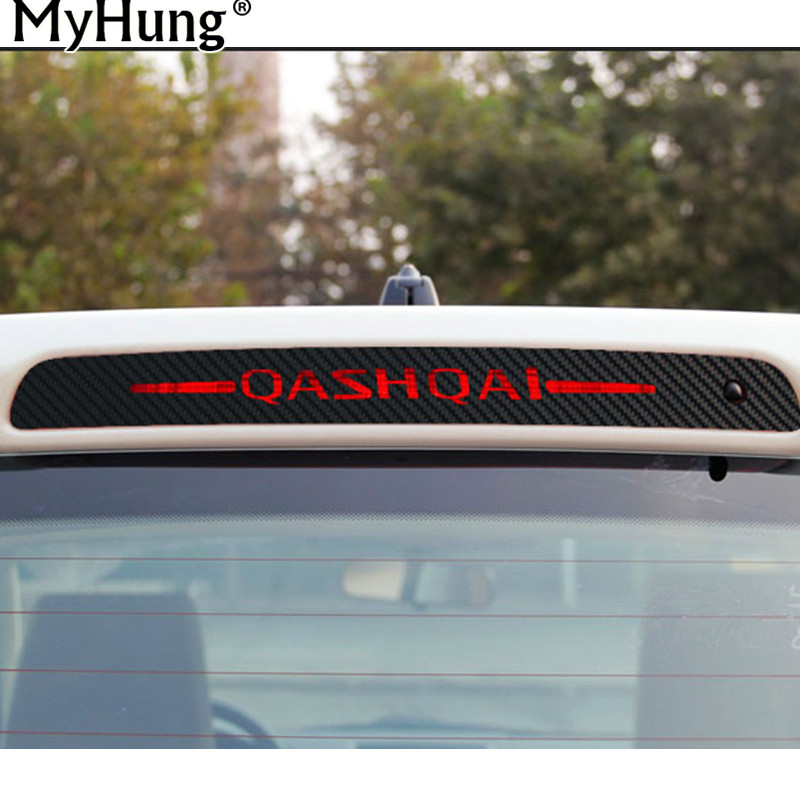 For Nissan Qashqai 2012 To 2014 Additional Brake Light Sticker Decorative Carbon Fiber High Mount Stop Lamp Cover Accessories защита редуктора автоброня nissan qashqai сталь 2мм
