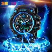 SKMEI Luxury Brand Fashion Sport Super Men S Quartz Digital Watch Men Sports Watches LED Military