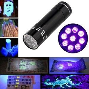 500 шт., светодиодная лампа фиолетового цвета, 9 светодиодов, черный светильник фонарь светильник, черная портативная мини алюминиевая УФ-лам...
