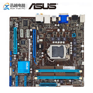 ASUS P8H61-M EVO ASMedia AHCI Treiber Windows 7