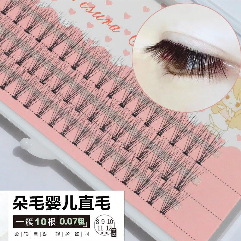 0456b4cf180 10D False Mink Eyelashes Extensions baby hair soft Straight Cluster Eye  Lashes Grafting Fake False Eyelashes