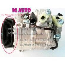 7SEU17C Automotive AC Compressor Clutch For Mercedes Benz A0002306511 A0002309011 A0022301911 0022305411 0012302811 A0022307211