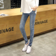 Elastic Waist Maternity Jeans Pants for Pregnancy Clothes for Pregnant Women Legging Autumn / Winter Maternity Plus Size B173