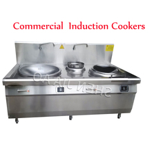 15KW/20KW Commercial Cooking Appliances Induction Cookers El