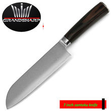 GRANDSHARP 7 Inch Santoku Knife 67 Layers Japanese Damascus Stainless Steel VG-10 Core Chef Knife Cooking Tool NEW FREE SHIPPING