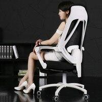 מעלית רשת כיסא משחקי מחשב ביתי כיסא ארגונומי עם הדום מושב שכיבה כורסא משרד בוס מסתובב 170 תואר שוכב