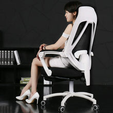 Mesh Lift Home Computer Gaming Chair Ergonomic Chair With Footrest Reclining Swivel Boss Office Armchair 170 Degree Lying Seat(China)