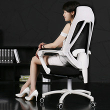 Mesh Lift Home Computer Gaming Chair Ergonomic Chair With Footrest Reclining Swivel Boss Office Armchair 170 Degree Lying Seat