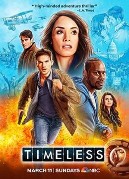《穿越时间线 第二季》2018年美国剧情,动作,科幻电视剧在线观看