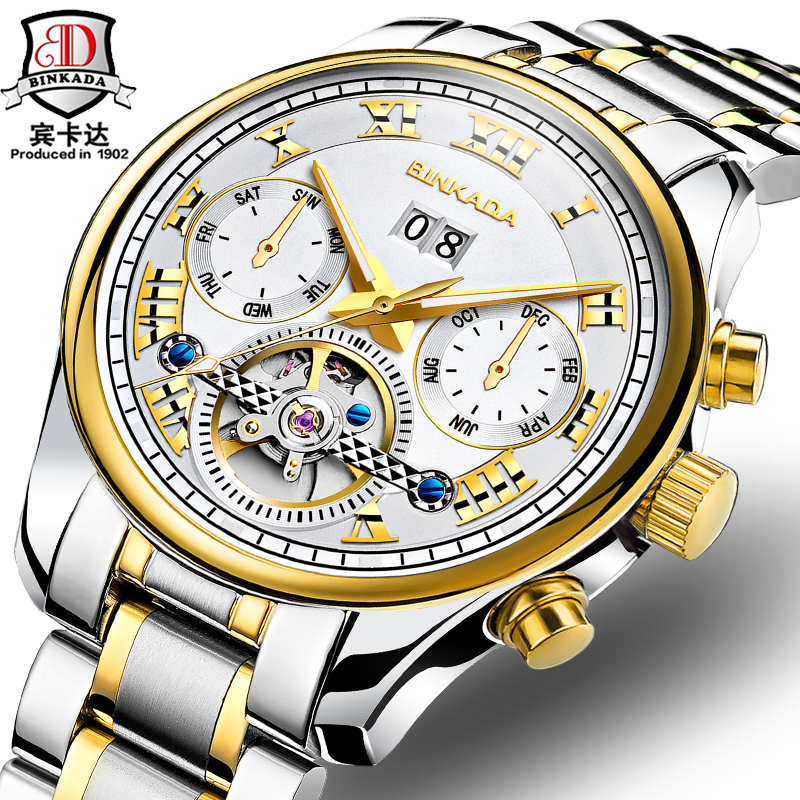 Watches Men Top Brand Luxury BINKADA Automatic Mechanical Watch Waterproof Luminous Commerce Retro Wristwatch relogio Watches