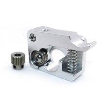 3D принтер MK8 прямой экструдер II поколения MK10 I3 экструдер комплект левая сторона и правильный путь для 1.75 мм Makerbot экструзии 3D0103