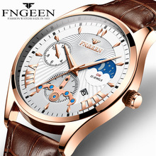Fngeen New Quartz Watch Men Fashion Stainless Steel Mens Watches Top Brand Luxury Leather Band Clock Waterproof