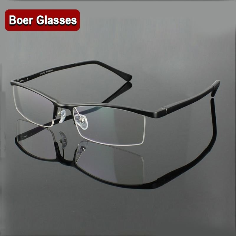 Free Glasses Frames