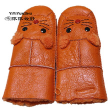 Yiyyunshu, яркие цвета, Натуральная шерсть, перчатки из овечьей кожи для детей, простые милые перчатки из натуральной кожи с натуральным мехом для детей