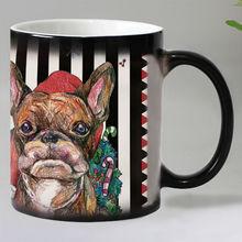 Colorful printed dog Heat Reveal Coffee mug  gift for dog lover