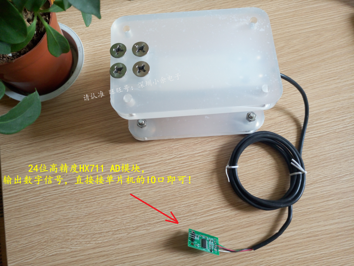 цена на 100Kg Pressure Sensor +HX711AD Module Weighing Scale DIY Electronic Weighing Data Transfer Program
