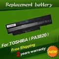 JIGU аккумулятор Для ноутбука toshiba PA3820U-1BRS PA3821U-1BRS PABAS231 PABAS232 Mini NB500 NB505 NB550D T235 T215D T210D T235T235D