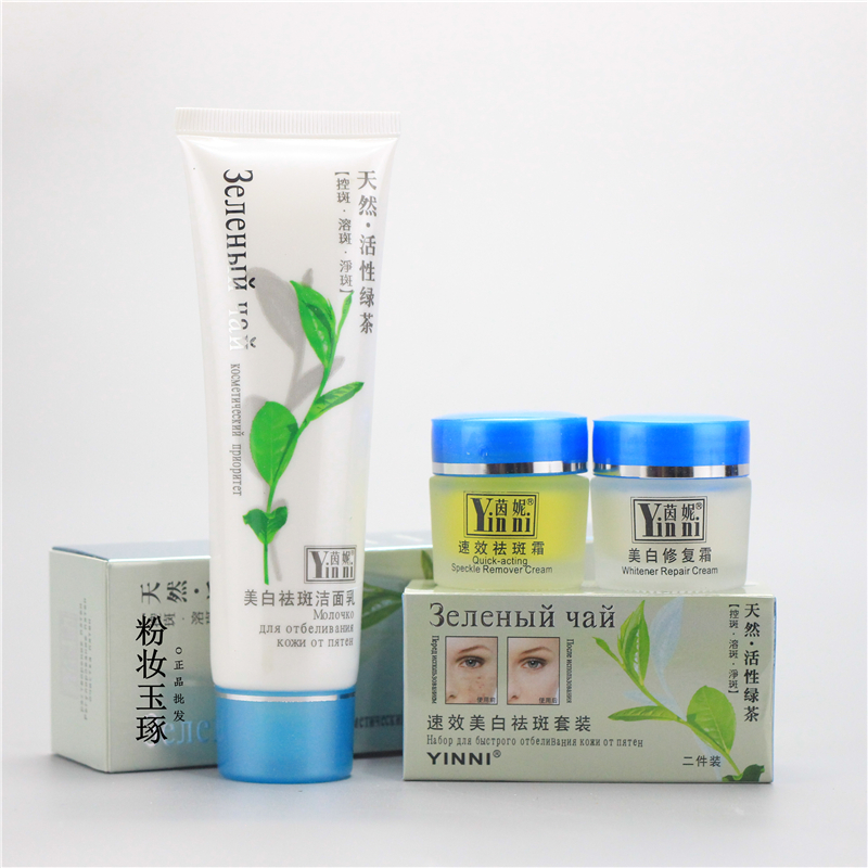 YINNI Green Tea Anti Freckle Whitening Cleanser Oil Control Skin Facial Cleanser Face Skin Care