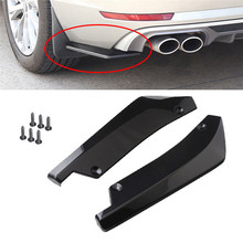 2pcs Universal Gloss Carbon Fiber Car Wrap Angle Splitter Protector Side Fins Rear Bumper Spoiler Canards Anti-crash Diffuser