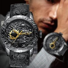 ביידן למעלה מותג יוקרה שחור גברים שעונים אופנה 3D פיסול הדרקון קוורץ שעון עמיד למים ספורט זכר שעון Relogio Masculino