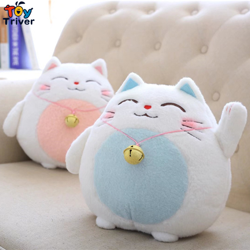 Plush Fortune Bell Cat Lucky Cats Maneki Neko Kitty Toy Stuffed Doll Home Shop Car Decor Kids Birthday Gift Dropshipping