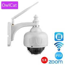 OwlCat HD 1080 p 960 P PTZ Drahtlose IP Speed Dome Kamera Wifi im freien Sicherheit CCTV 2,7-13,5mm Autofokus 5X Zoom Sd-karte ONVIF