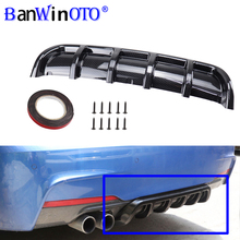 Car Modification Universal Spoiler Chassis Fin Shark Fin Bending Insert Rear Bumper Diffuser High Quality ABS Material BANWINOTO