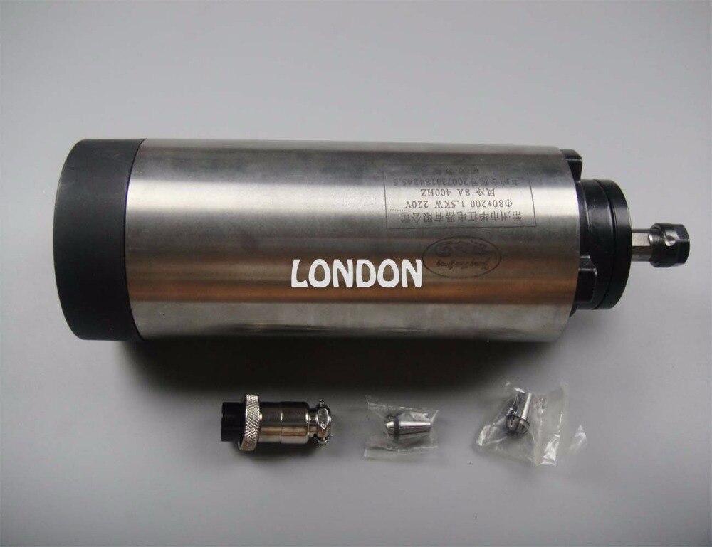 اسپیندل 1.5KW با قطر 220 و 80 میلی متر با قطر ER11 با 4 قطعه بلبرینگ برای دستگاه cnc