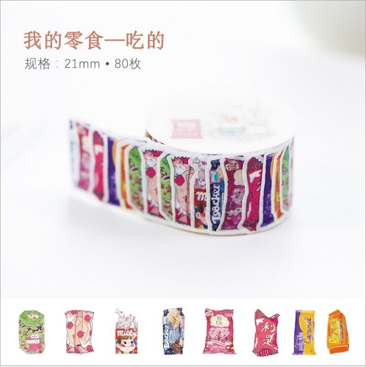 80pcs/pack Nostalgic Snack Food And Drinks Afternoon Tea Time Decorative Washi Tape DIY Planner Diary Scrapbooking Masking Tape