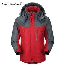 Зимняя куртка Для мужчин парки утепленные флисовые пальто с капюшоном Для мужчин ветровка Повседневное мужская верхняя одежда Водонепроницаемый Термальность Костюмы LA068