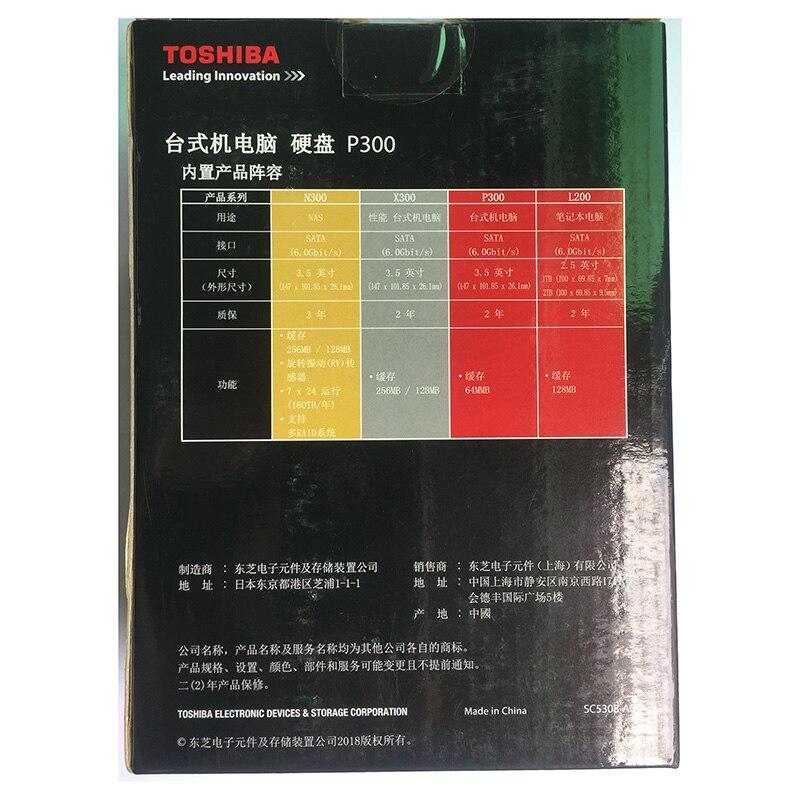 Toshiba HDD 2TB Sata3 Internal Hard Drive Hard Drive HDD Desktop 7200rpm HDD Drevo PC Hard Drive  HDD 2TB  Disk PC Free ShippingToshiba HDD 2TB Sata3 Internal Hard Drive Hard Drive HDD Desktop 7200rpm HDD Drevo PC Hard Drive  HDD 2TB  Disk PC Free Shipping