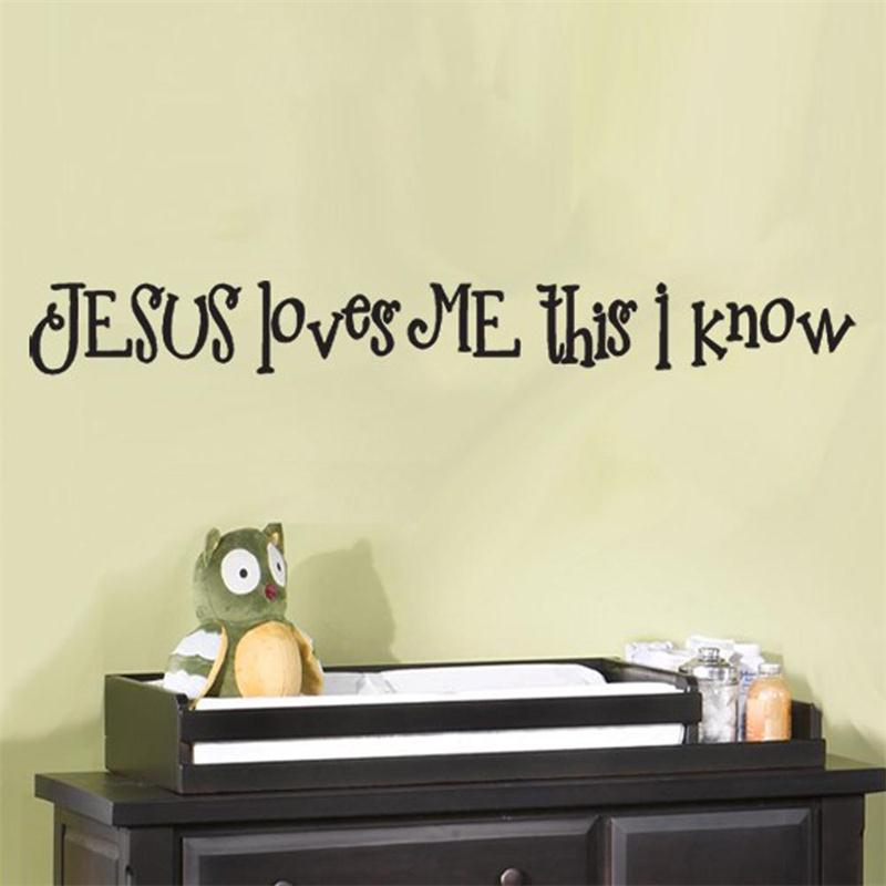 Jesus loves me christian vinyl quotes wall sticker decal wall art home decor decoration poster mural