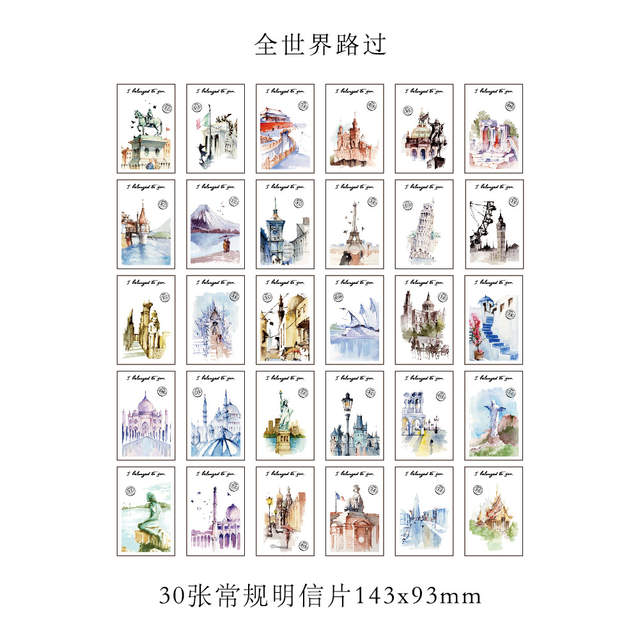 Online Shop Famous Building Postcards Travel Greeting Card Birthday Cards Creative Gift For Kids Cute Stationery