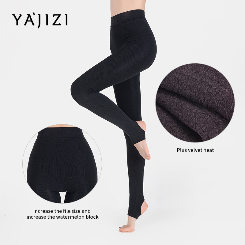 YAJIZI quality Women Winter High Elastic Velvet Warm Panty hose Sexy Keep tight Female Quality tights NO.8013