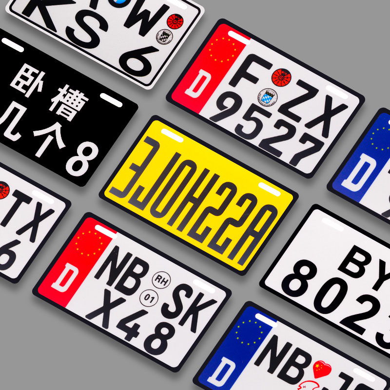 Vintage Parts 554286 1SWEET85 White Stamped Aluminum European License Plate