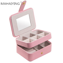Portable Jewelry Box 2019 New Storage Small Casket Earrings Leather Travel Display